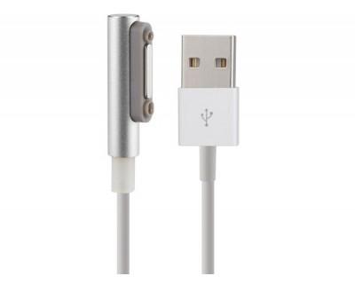 خرید کابل مغناطیسی شارژر سونی Magnetic Charging Cable LED Smart