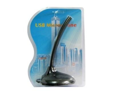 فروش میکروفون رومیزی با پورت USB