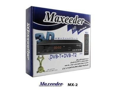 فروش گیرنده تلویزیونی مکسیدر Maxeeder MX-2