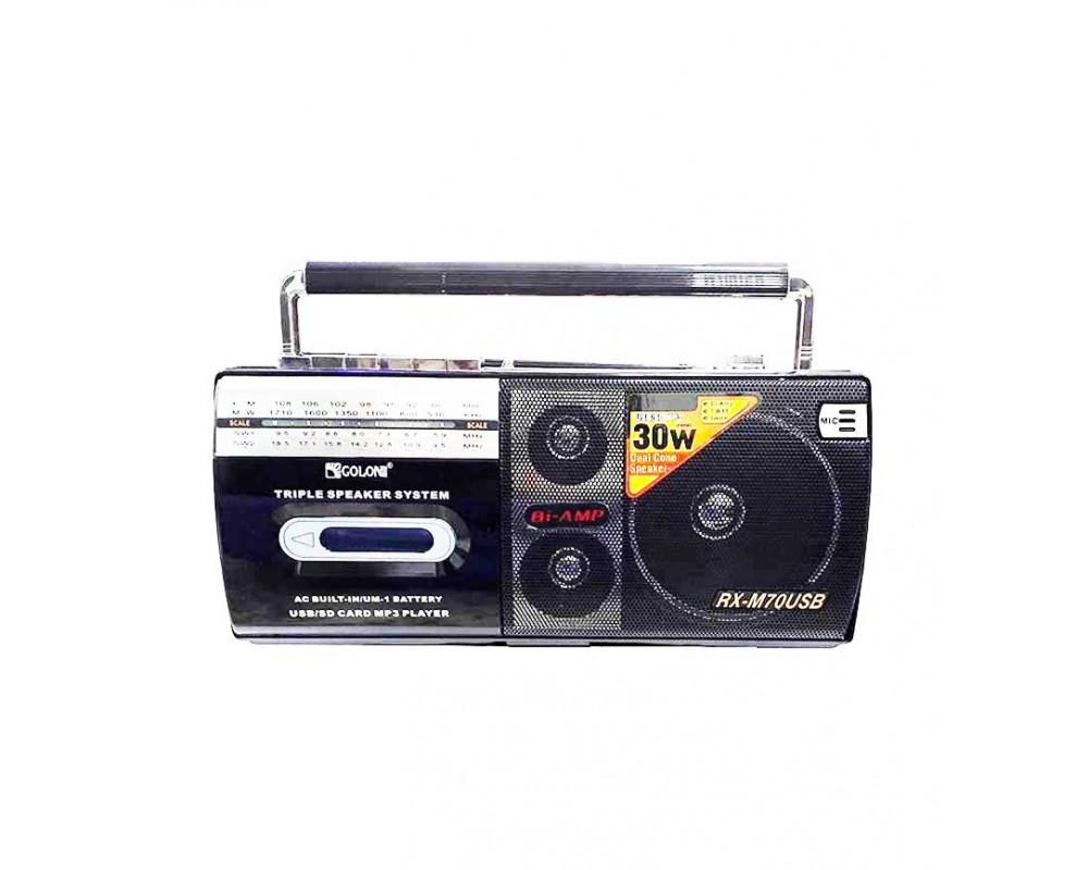 قیمت خرید رادیو کاست دار و اسپیکر گولون RX-M70USB