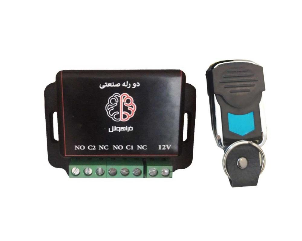 قیمت خرید پریز ریموت کنترلی دو کاناله فراهوش F-510