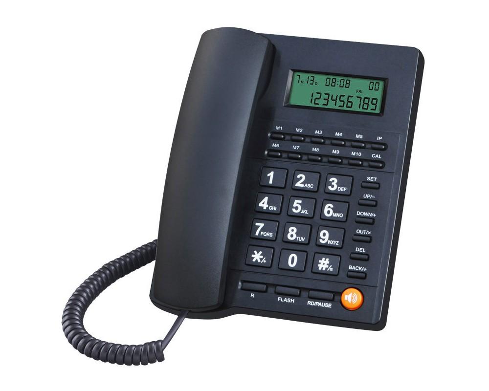 خرید تلفن رومیزی مدل abalt L019