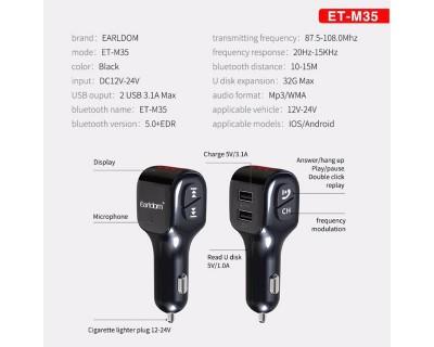 قیمت خرید شارژر و اف ام پلیر بلوتوثی Earldom ET-M35 Bluetooth FM Player