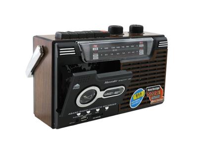 قیمت خرید رادیو کاست شارژی مکسیدر MX-RA2114CT AM03