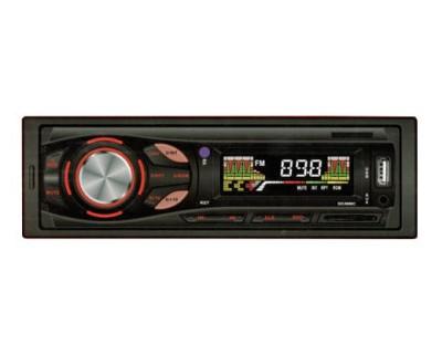 قیمت خرید  پخش کننده خودرو المنت مدل Element E-8010