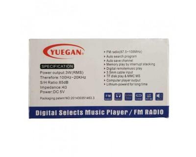قیمت خرید رادیو ضبط واسپیکر یوگان مدل YUEGAN YG-011U