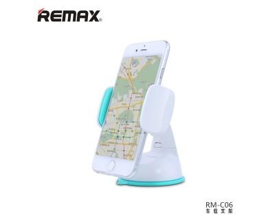 قیمت هلدر ماشینی ریمکس Remax-C06