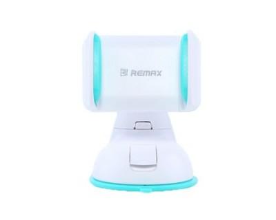 قیمت خرید هلدر ماشینی ریمکس Remax-C06