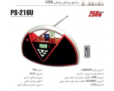 خرید اسپیکر و رادیو پخش Concord+ PS-216U