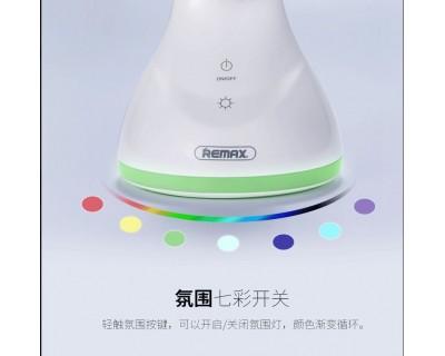 قیمت چراغ مطالعه ریمکس Remax LED  E185